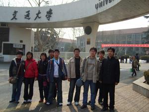 齐鲁状元学子在西安交通大学